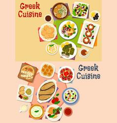 greek cuisine lunch menu icon set for food design vector image