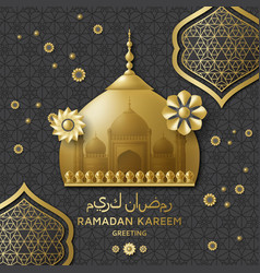 Ramadan kareem background islamic arabic pattern vector