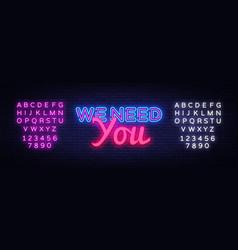 we need you neon text we need you neon vector image