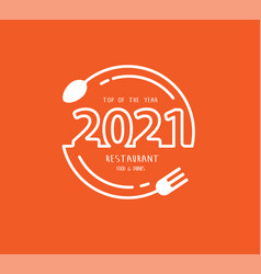 2021 new year logo fork and spoon modern layout vector