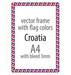 Flag v12 croatia vector