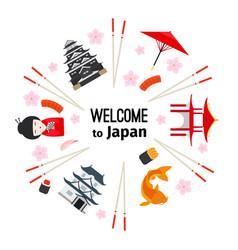 japanese symbols round emblem vector image