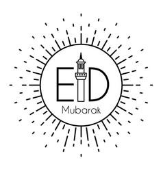 Shining sun with greeting lettering eid mubarak vector