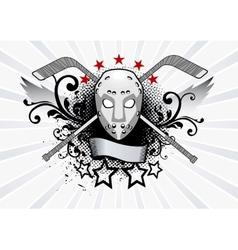 Hockey Mask vector image vector image