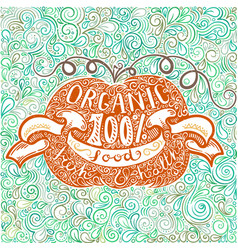 doodle hand drawn poster with pumpkin on a pattern vector image