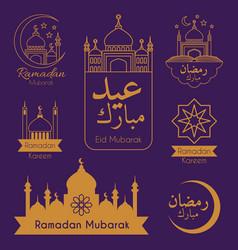 Islamic emblems set vector