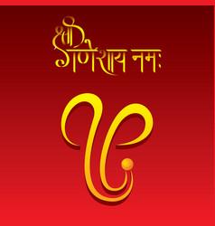 Poster design of ganesh chaturthi festival vector