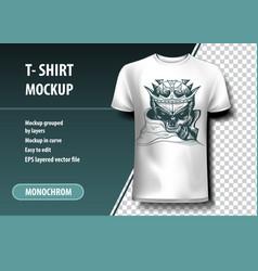 Skull king t-shirt template fully editable vector