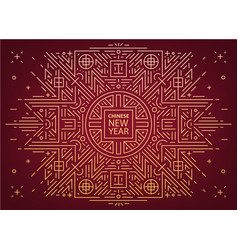 chinese new year geometric abstract background vector image