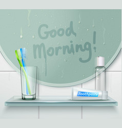 Good morning wash composition vector
