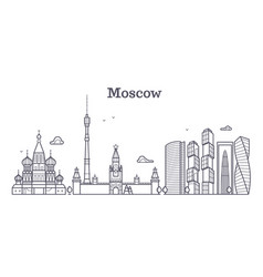 moscow linear russia landmark modern city skyline vector image vector image