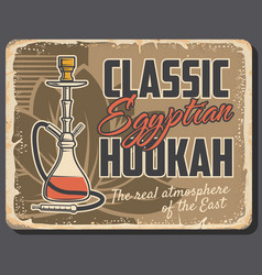 Hookah or egyptian tobacco smoke pipe vector