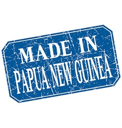 Made in Papua New Guinea blue square grunge stamp vector