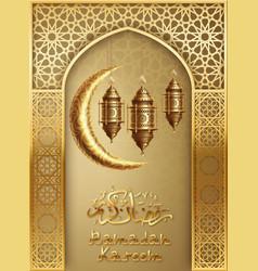 Ramadan kareem background with golden arabic vector