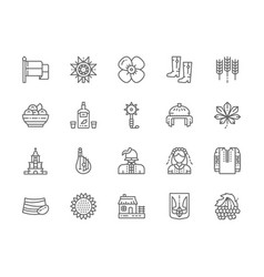 Set ukrainian culture line icons national vector