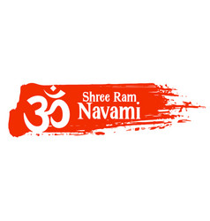 Shree ram navami background with om symbol vector