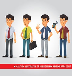 cartoon of business man wearing office suit vector image
