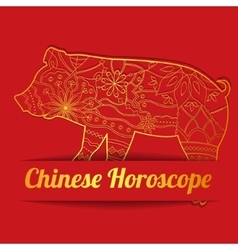 Chinese horoscope background with golden pig vector