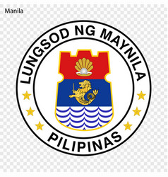 Emblem city of philippines vector