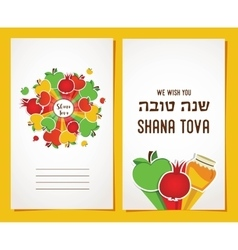 Happy Rosh Hashana Shana Tova in Hebrew vector