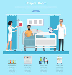 hospital room services vector image vector image