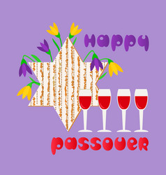 Happy passover card vector