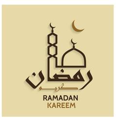 ramadan kareem creative lettering vintage vector image