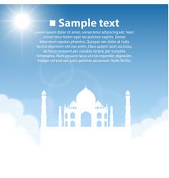 Taj mahal world sightseeing collection vector