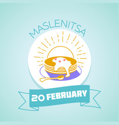 20 february maslenitsa vector