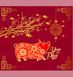 Happy chinese new year 2019 card with pig blossom vector
