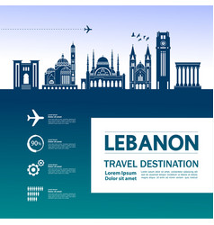lebanon travel destination vector image