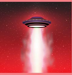 ufo light alien sky beams ufo spaceship vector image