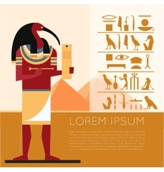 Egypet Thoth banner vector