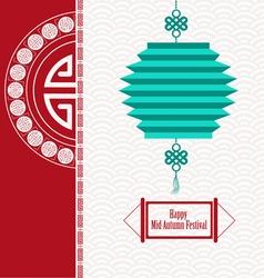 Oriental Paper Lantern Mid Autumn Festival vector
