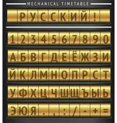 Mechanical scoreboard display with russian vector image