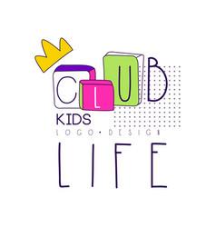 kids life club logo design element for vector image