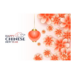 Lovely happy chinese new year lantern and flower vector