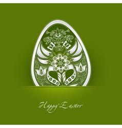 decorative Easter egg label vector image vector image