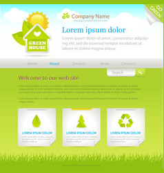 green house web site design template vector image