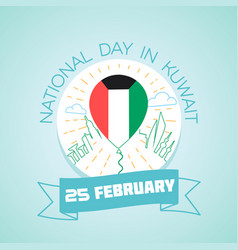 25 february day in kuwait vector image