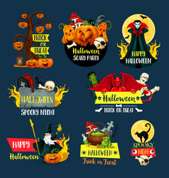 halloween autumn holiday trick or treat symbol vector image