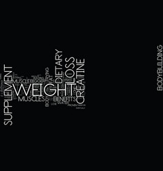 The benefits of a weight loss dietary supplement vector