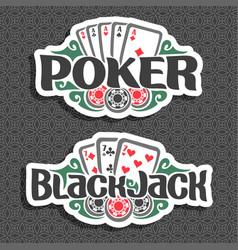 logo poker and black jack vector image vector image