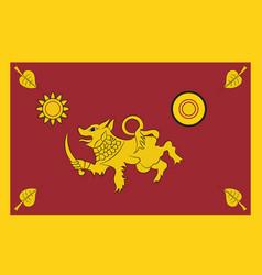 Flag southern province sri lanka vector