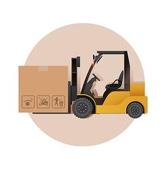 Loaner and a box vector