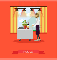 Waiter standing at table vector