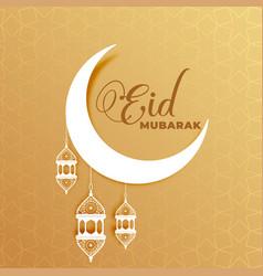 Attractive eid mubarak moon and lamps greeting vector
