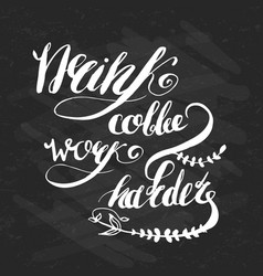 Coffee and work motivation vector