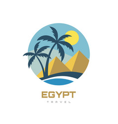 egypt - landscape with pyramids summer holiday vector image