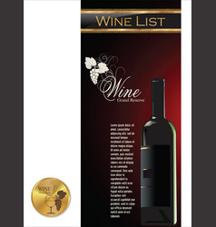 elegant wine list and gold medal vector image